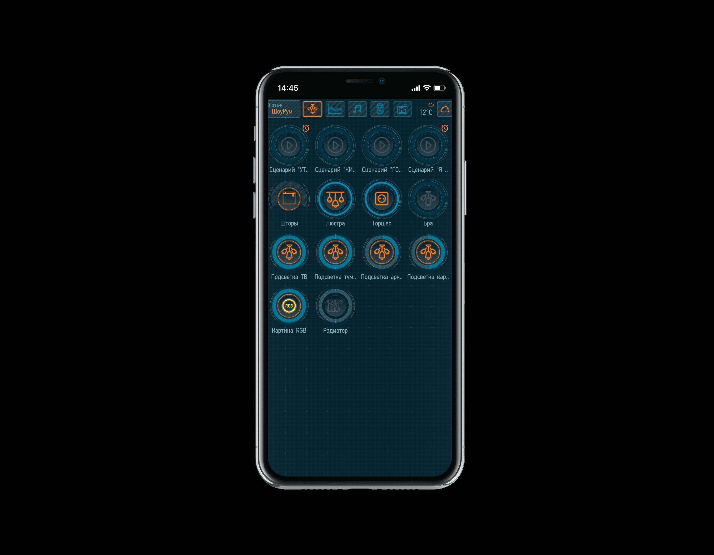 Мокап - темный интерфейс